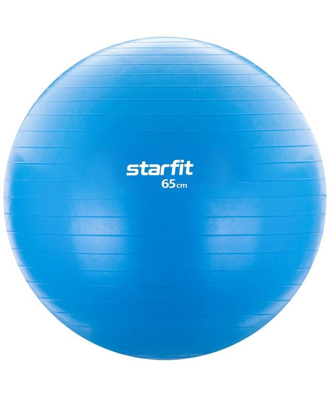 Купить Фитбол Star Fit 65см без насоса (антивзрыв) GB-104 голубой,