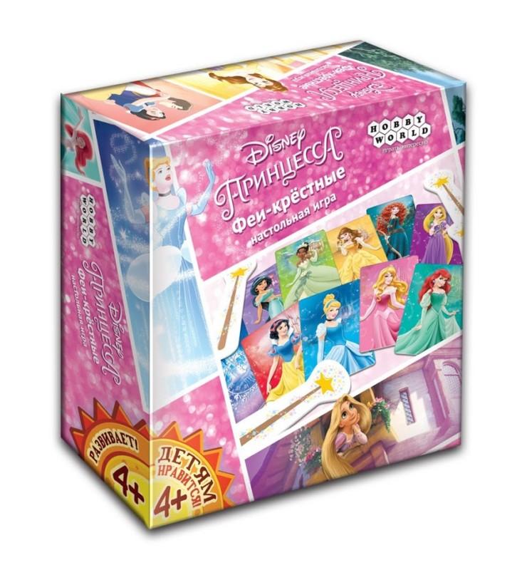 Игра Принцесса Феи-крёстные Hobby World 1543