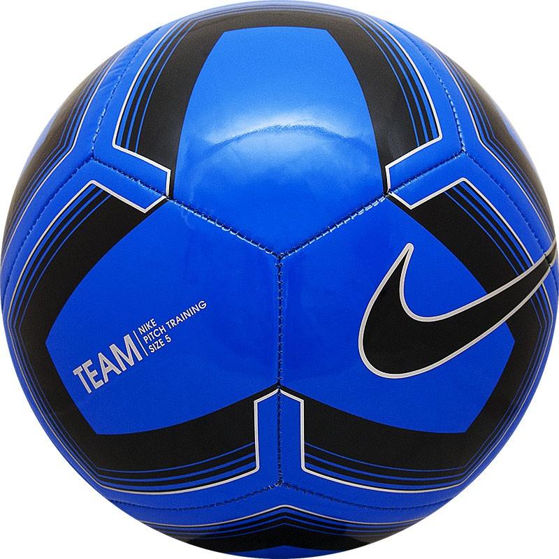 Мяч футбольный Nike Pitch Training SC3893-410 р.5 Чадан мяч футбольный спортмастер