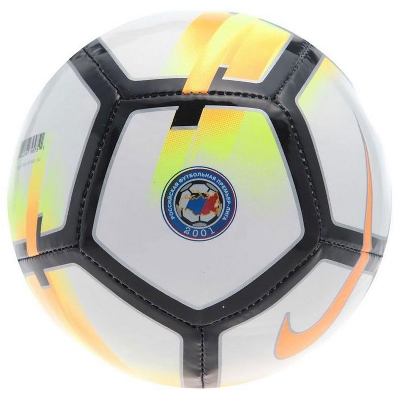 Мяч сувенирный Nike Rpl Skills №1 SC3491-100 цена
