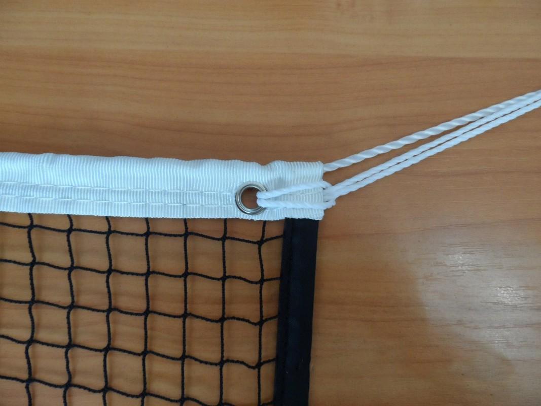 Купить Сетка бадминтонная Atlet стандартная IMP-A56,