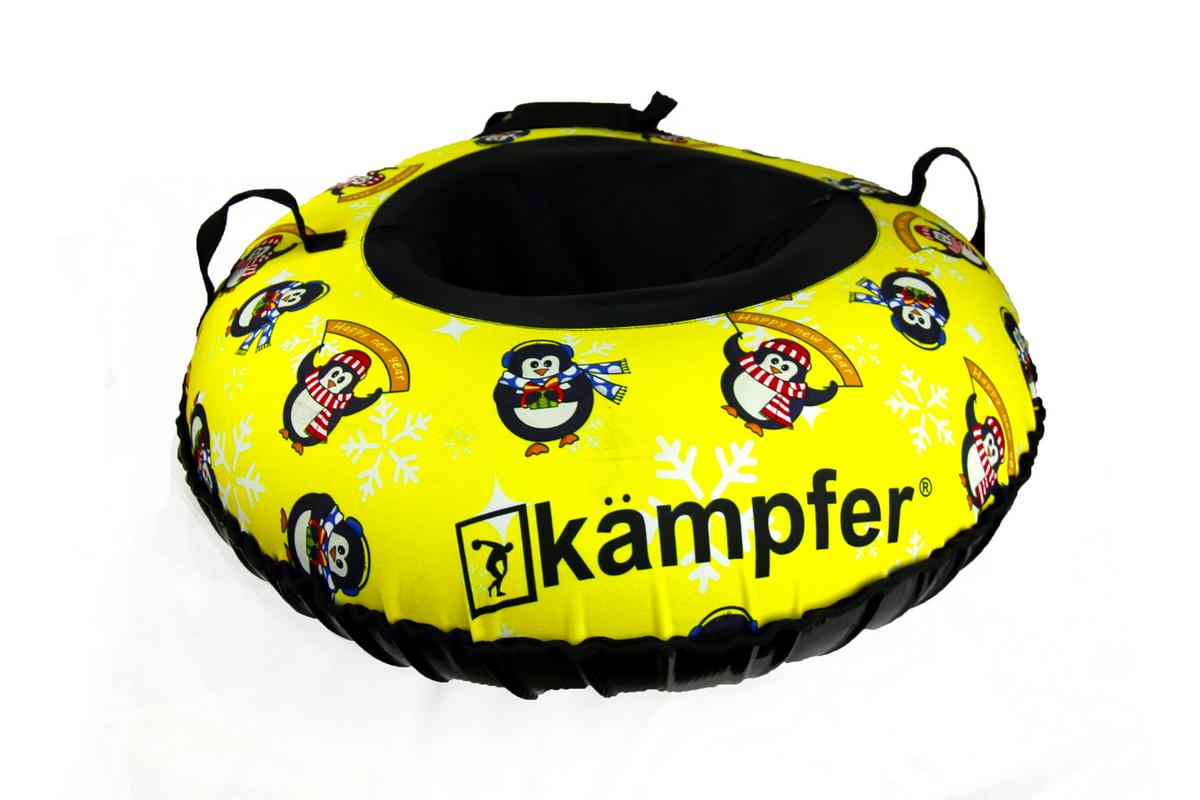Купить Тюбинг Kampfer Arctic Yellow 60451,