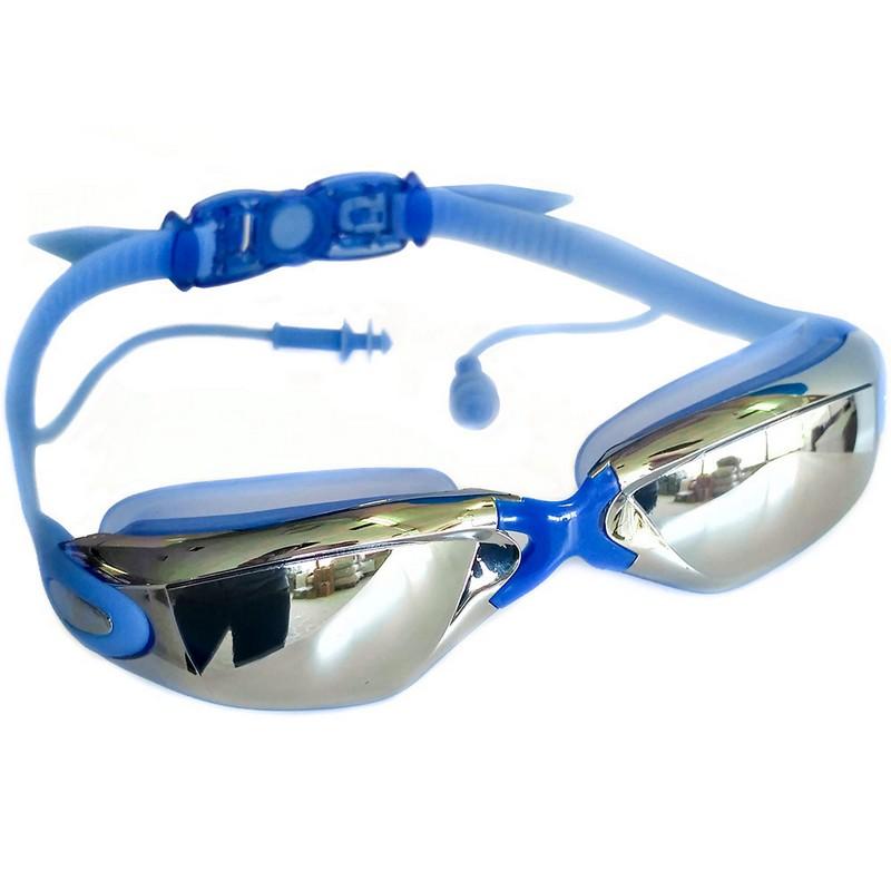 Купить Очки для плавания R18170 синие, NoBrand